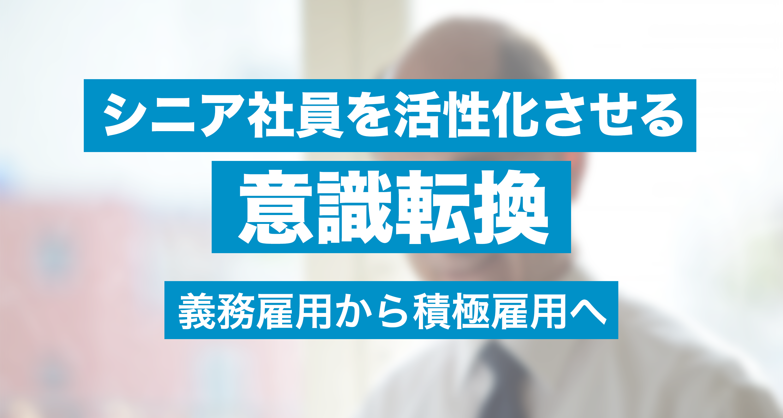 2020年1月 退職金・年金関連ニュースまとめ読み